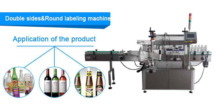 round bottle labeling machine  10