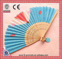 2015 colorful bamboo with paper hand fan for advertisement