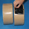 self-bonding waterproof Mastic Adhesive Butyl Rubber Tape for sealing construction gaps