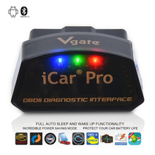 Elm327 OBD2 OBDII Super Power Saving Vgate iCar Pro Bluetooth 3.0 V1.5 Interface Works on Android Torque and Over 10 Apps