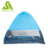 Cheap price 2 person easy folding aldi sun shelter pop up beach tent