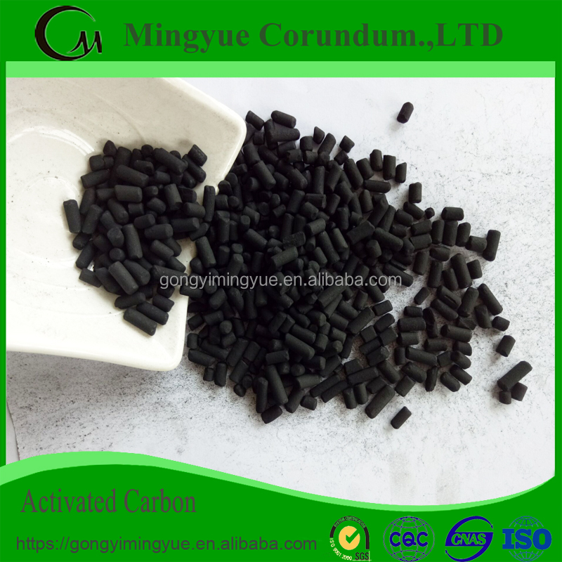 3.0mm columnar granular activated carbon price
