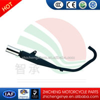 tubes used for motorcycle exhaust mufflers
