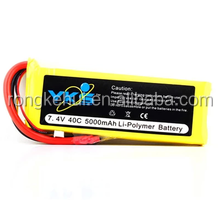 YKS 7.4V RC battery 4000 mah 20C