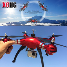 Syma X8HG With 8MP HD camera drone Altitude Hold Mode 2.4G 4CH 6Axis RC Quadcopter drone with camera RTF