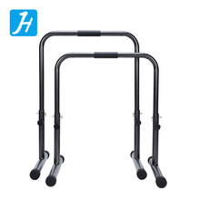 Fitness Equipment Parallettes Training Portable horizontal bar & parallel dip bars