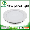 alibaba express 18w round panle ip44 flat ceiling led solar panel for indoors