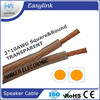 2*10AWG volume control speaker cablel/electrical cable/cabel