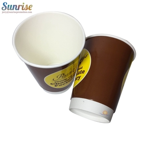 Double wall style 12 oz disposable paper coffee cup