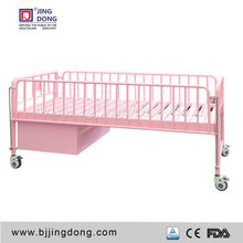 New design ANGEL Series Baby Pink Children Hospital Bed