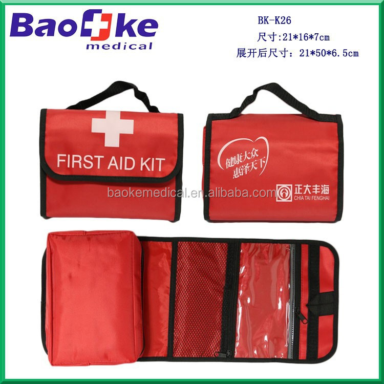 Outdoor Camping Emergency Survival First Aid Kit, your personal safety kit