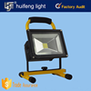 newest cob led outdoor flood light 20W