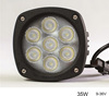35W led driving light with IP68, Emark&RoHs Certificates
