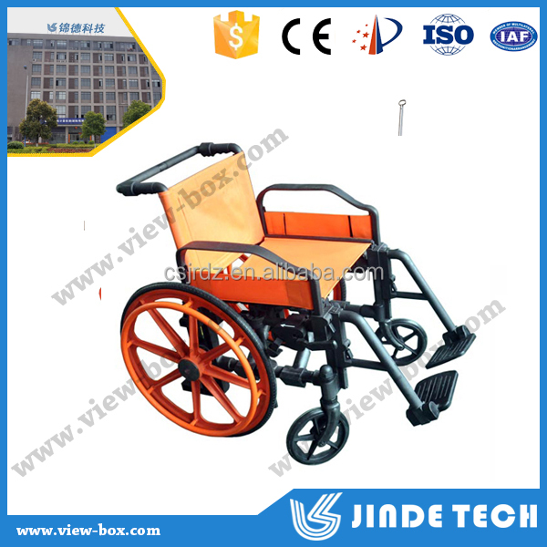 "non-magnetic JD-0405 MRI 20"" Wheelchair"