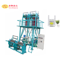 Two Layers Co-Extrusion multilayer blown film machine