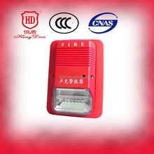 Warning Light Sound Alarm