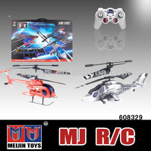 2 in 1 infrared rc 3.5-channel metal series helicopter