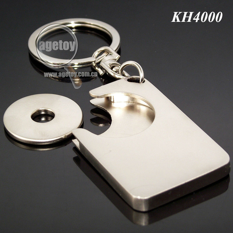 Novelty Zinc Alloy Metal Trolley Token Keyring