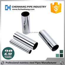 ASTM A270 301 202 304 316 hs code for stainless steel pipe
