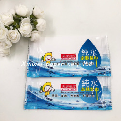 2017Company hot sales non alcohol wet wipes cheap wipes for cleaning
