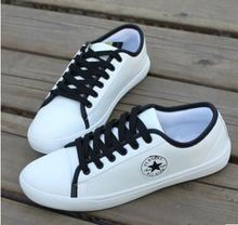 Young white casual shoes with youthful vigor