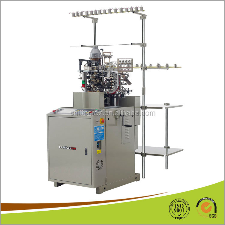 Knitting Machine For Home : Newest design for home use shaoxing textile industrial