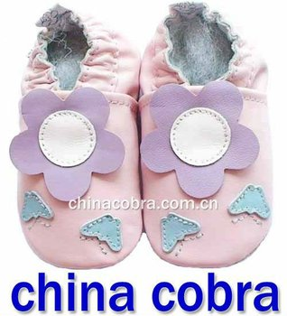 2012 new high quality leather kids soft shoes