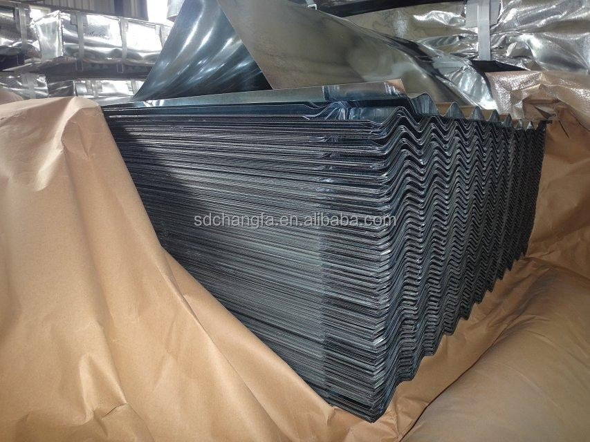 hot dipped GI plate coil price