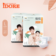 high quality soft care breathable sleepy baby product diaper supplier