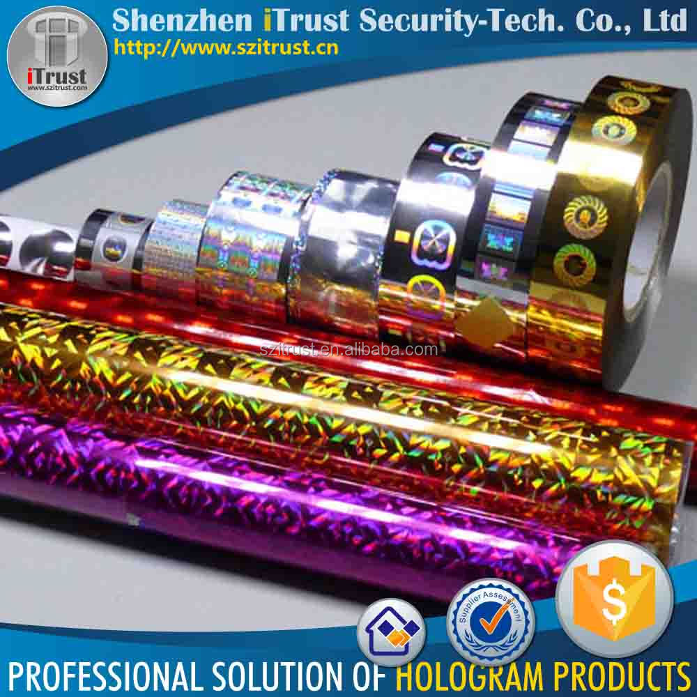 2016 new design colorful custom hologram hot stamping foil
