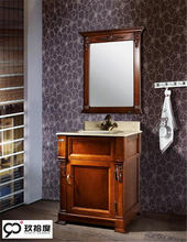American classic modular york style stainless steel bathrooms cabinet vanity unit