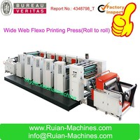 high speed flexo printer , Printing Precision 0.1mm, 150meter per minute for paper cup,paper bag