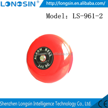 Longsin Waterproof Fire Alarm Bell