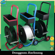 Packing Dispenser Cart