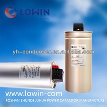 AC capacitor 100uf 450V for power factor correction