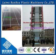 mPE/PE/EVA Transparent plastic film agricultual film making machine for greenhouse