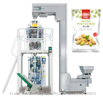 2015 hotsale automatic dry food packing machine with factory price