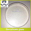 Diameter 45mm Thickness 10mm High Temperature