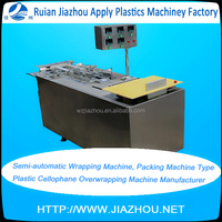 Semi-automatic Wrapping Machine, Packing Machine Type Plastic Cellophane Overwrapping Machine Manufacturer