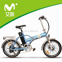 2015 Super light folding electric bike/electric bicycle