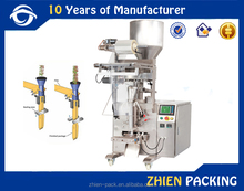 Electric drive type packaging machine