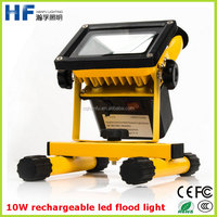 popular IP65 portable AC85-265V 10W led rechargeable flood light