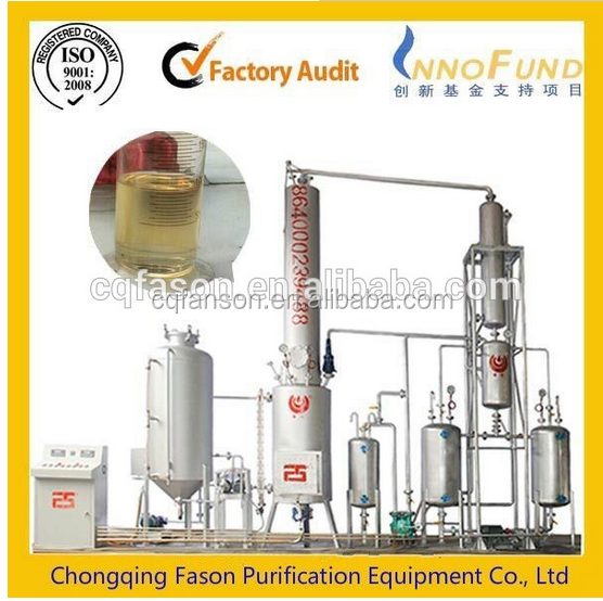 change black to yellow High precision car oil filter making machine
