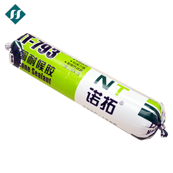 Nuotuo small package of soft packaging neutral structural silicone sealant
