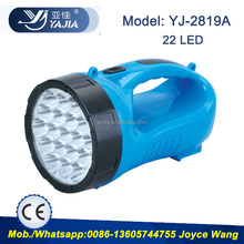 YAJIA YJ-2819-5W LED rechargeable Handlamp search lamp emergency lamp