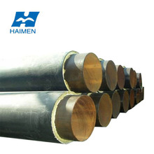 yellow thermal insulation pipe pre insulated tubing manufacturers