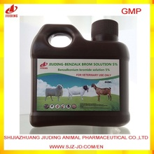 animal disinfectant benzalkonium bromide solution for poultry use