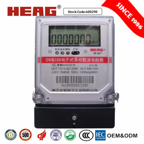 DDSI39 Single Phase Digital Kilo-Watt Hour SMT Meter