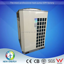 10kw 13kw 20kw mini guangzhou evi heat pump water heater split