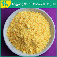 Factory AC Chemical Processing Foaming Agent / ADC Blowing Agent price